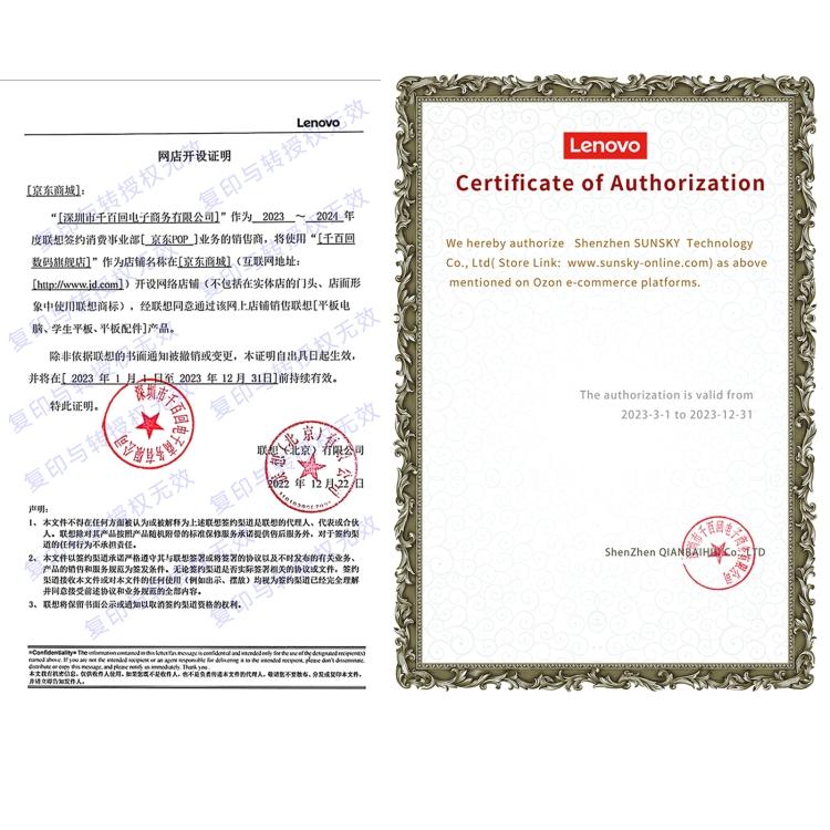 Ford Multimedia DVD GPS - KUGA MK2 - K362 - Wince