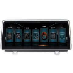 BMW Multimedia DVD GPS - 1 Series F20 - A8501- Android