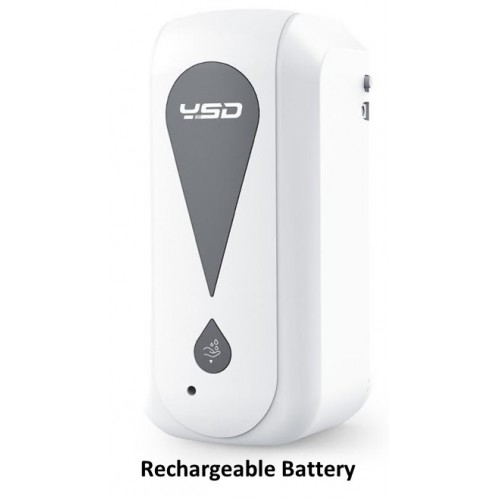 1200ml Rechargeable Automatic Wall Sanitizer / Soap Dispenser - White